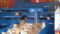浙江義烏:全市113家郵政快遞企業已全部復工