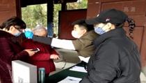 文化和旅遊部:景區恢復開放應實行實名制購票
