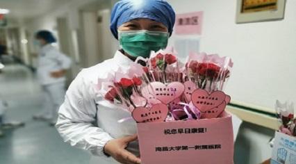 【隔離區直擊】我有一朵鮮花送給你