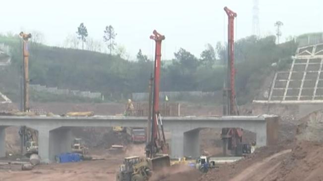 四川:川南城際鐵路建設全面復工