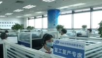 北京:多措並舉抓防控保復工