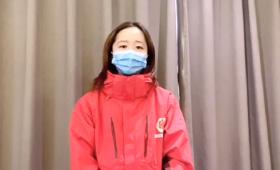 【湖北救援日記】vlog:平安回家是所有人的心願