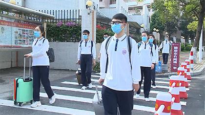 廣東中山:師生返校要注意什麼?模擬演練來啦!