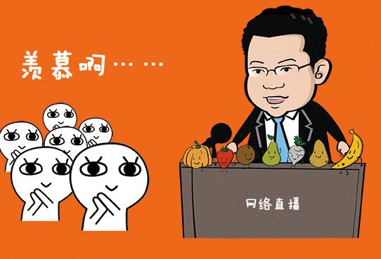 """烏蘭察布市副市長直播帶貨 助力農畜産品""""突圍"""""""