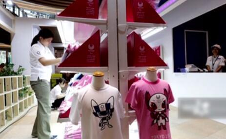 東京奧運會延期 已經做好的奧運周邊怎麼辦?