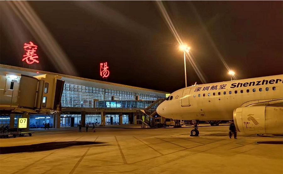 暫停63天 湖北襄陽機場開始有序復航