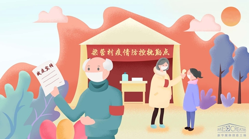 """王家祖孫:""""志願""""請戰,護村平安"""