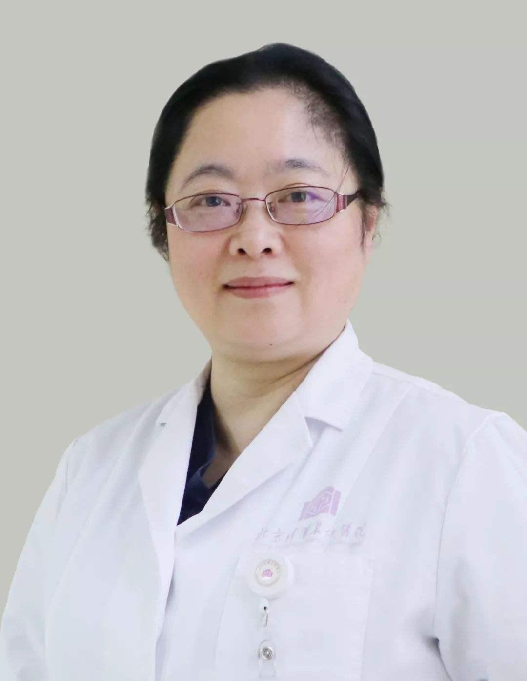 北京清华长庚医院风湿免疫科主任医师 黄彦弘
