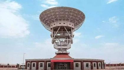 中國航天日:喀什——中國航天測控第一站