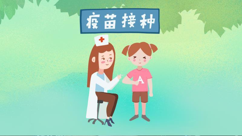 手繪動漫|@家長們,一起來看看寶寶接種疫苗的那些事