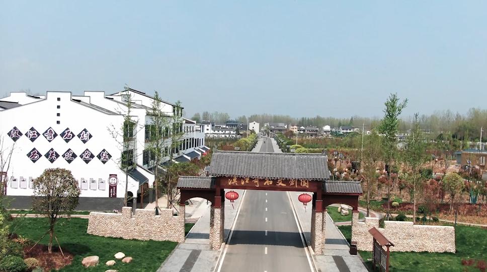 """漢江奇石村""""點石成金"""""""