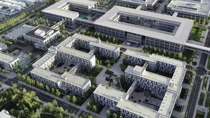 """雄安:數字經濟賦能""""未來之城"""""""