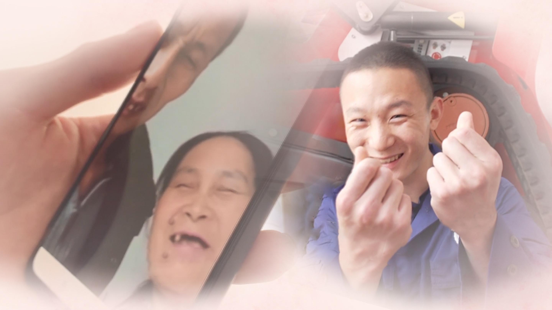 """母親節Vlog 聽消防""""藍朋友""""説説心裏話"""