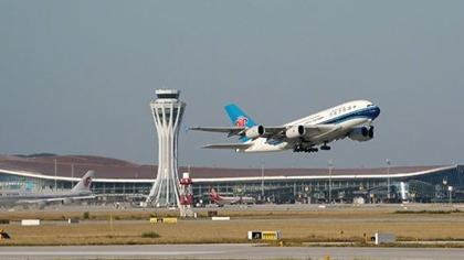 民航局:放寬北京兩家機場貨運航線運營限制