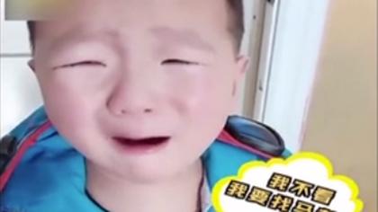 老師戴口罩 小朋友開學第一天沒認出老師急哭