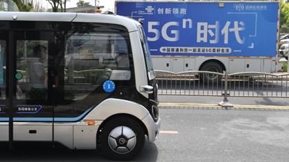 廣州:全國首條5G快速公交智能調度線應用