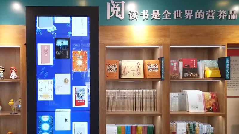 探訪天津24小時智慧書店
