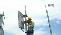 工信部:我國開通5G基站超20萬個