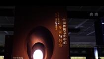 國際博物館日:南京博物院推出春秋秦漢文物展