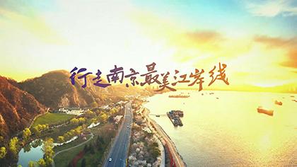 與南京最美江岸線來一場初夏之約