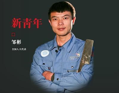 """這個農民工""""網紅"""",憑實力走進人民大會堂"""