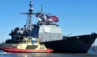 美軍導彈巡洋艦漏油 女艦長遭解職