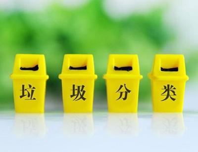 北京:關注學校生活垃圾分類