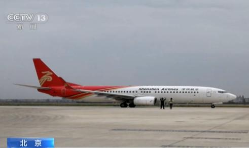 北京飛往湖北客運航班恢復