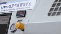 國內最大燃料電池汽車檢驗中心啟動建設