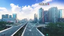 四川成都:首批新型基礎設施建設項目清單發布