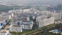 廣東廣州:142個建設項目動工 總投資超1800億元