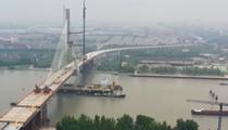 上海:黃浦江首座可慢行越江大橋順利合龍