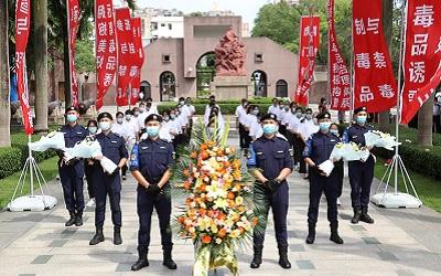 """虎門銷煙181周年:""""雲遊""""鴉片戰爭博物館"""
