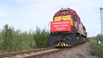 中歐班列首開合肥至荷蘭蒂爾堡線路