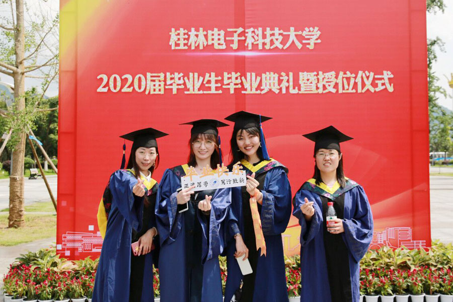 VLOG|致青春,別樣的畢業典禮