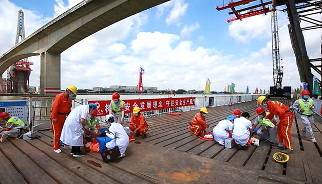 安全生産月|廣州舉行生産安全事故綜合應急演練