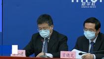 北京:即將解除集中醫學觀察的重點人群要安排二次檢測