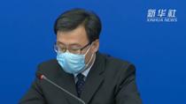 疫情防控工作失職失責!北京豐臺區3人被問責處理