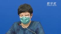 北京市新增新冠肺炎確診病例7例