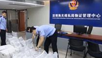 禁毒最前沿:深圳——嚴守國門 科技緝毒