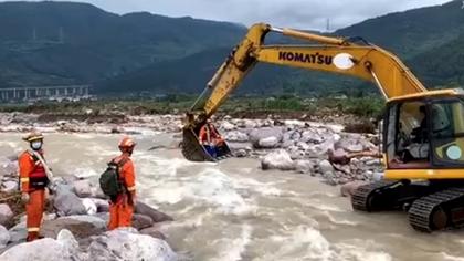 四川涼山冕寧抗洪搶險救援還在繼續!