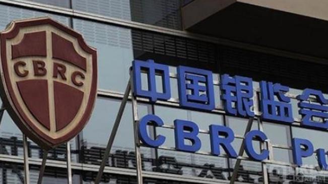 銀保監會:五家銀行違規收費被通報