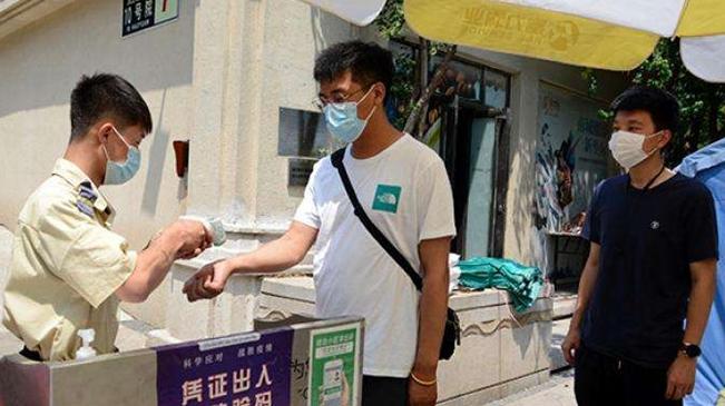 北京:連續三天新冠肺炎新增本地確診病例為零