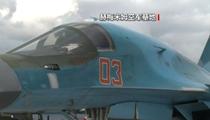 敘利亞:俄在赫梅米姆空軍基地附近擊落無人機