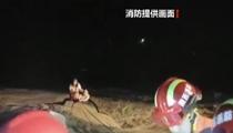 陜西:兩人駕車遇洪水被困 消防緊急救援