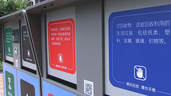 微視頻:5G人機互動智能垃圾箱來了!