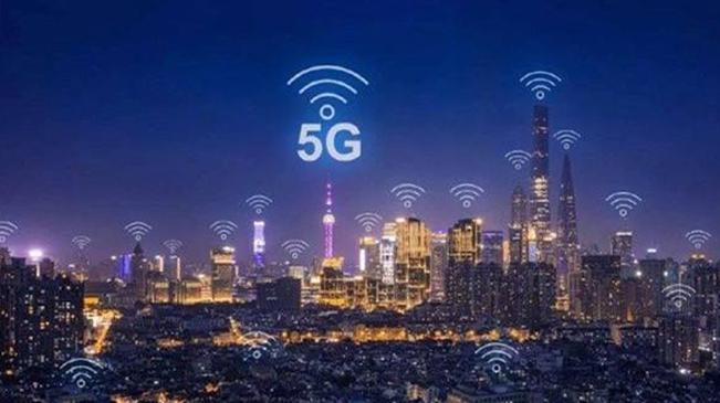 深圳實現5G基礎設施全覆蓋