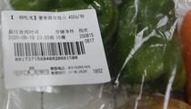 上海:電商外賣小份菜受歡迎 減少食材浪費