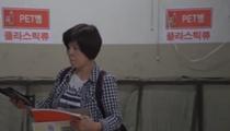 韓國:家庭食物垃圾須購專用垃圾袋
