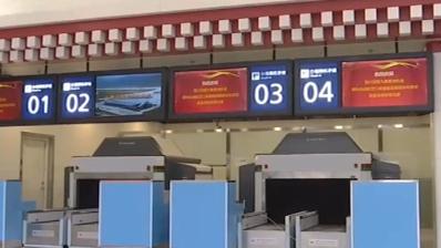 四川阿壩:四川第二個航空口岸主體建設完成